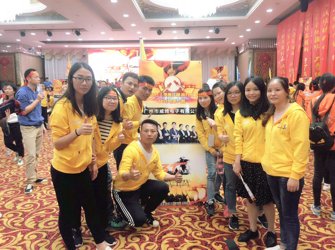 Veaqee company is attending a special activity,which holds by Alibaba.