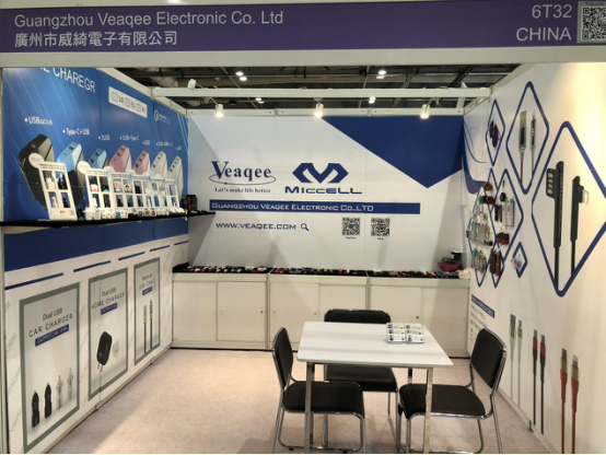 Veaqee on HK Global Sources Exhibition