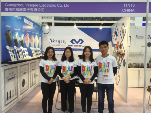 Veaqee has finished mobile electronics held by Global sources