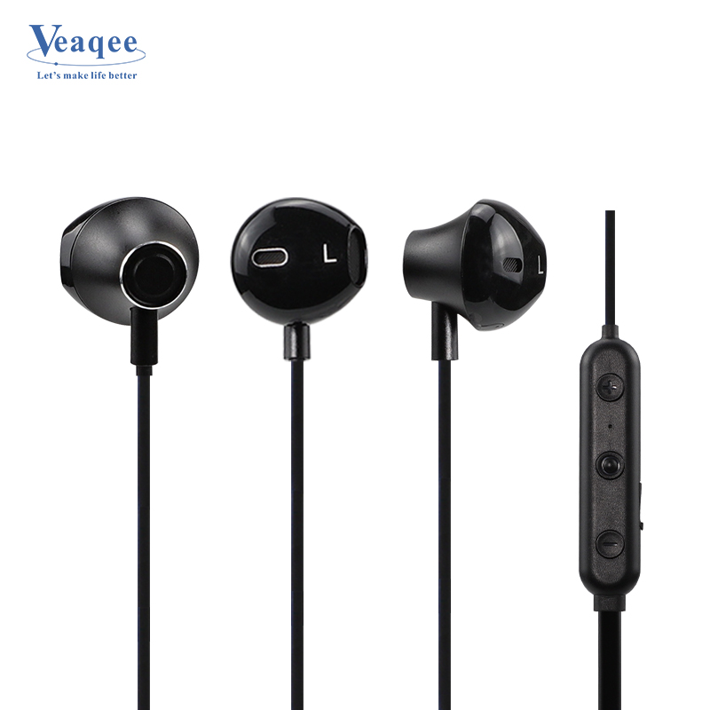 In-ear Wire Earphone VQ-BH04 (1).jpg
