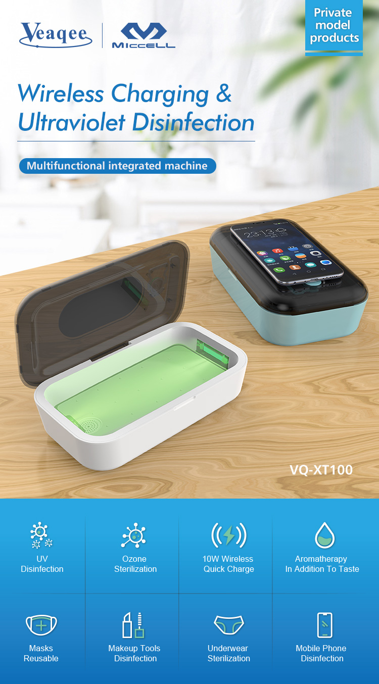 Veaqee-portable-UV-cell-phone-sanitizer-sterilizer-box-XT100 (6).jpg