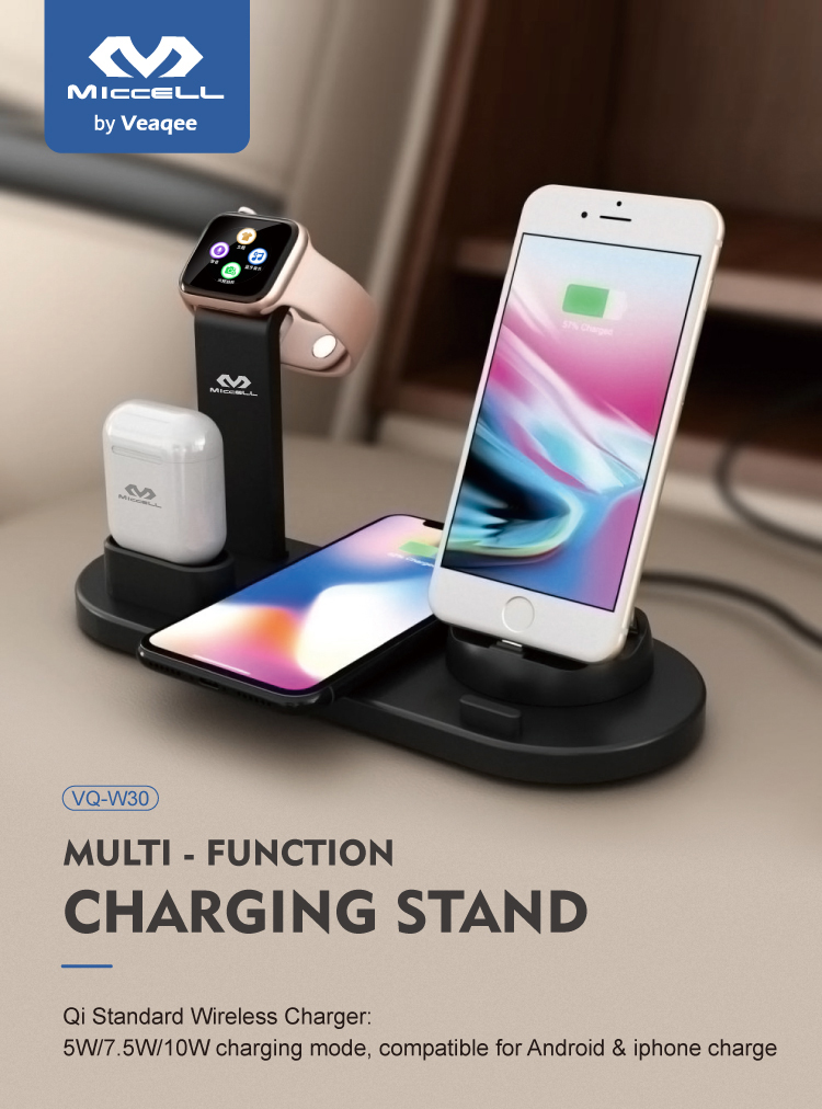 Multi-fonction 3 in 1 wireless charger stand (1).jpg