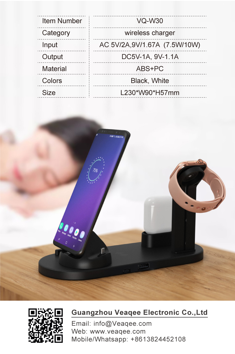 Multi-fonction 3 in 1 wireless charger stand (3).jpg