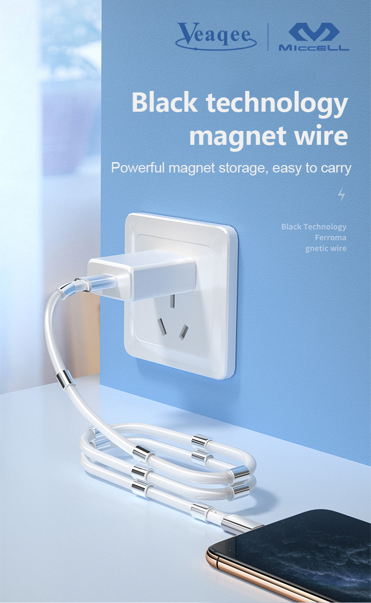 Magnetic charging cable micro usb data cable (1).jpg