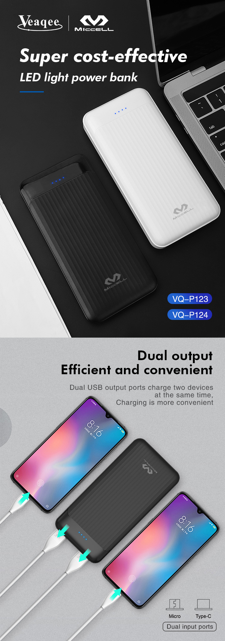 Wholesale smart 20000mah power bank portable charger for iphone (1).jpg