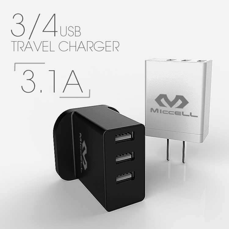 Veaqee New Design UK EU US Cell Phone Charger (VQCT-1647)