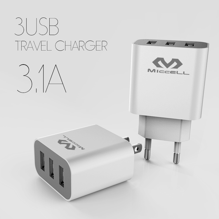 Veaqee 1/2/3 USB Ports PIN new style phone chargers  VQCT-1641