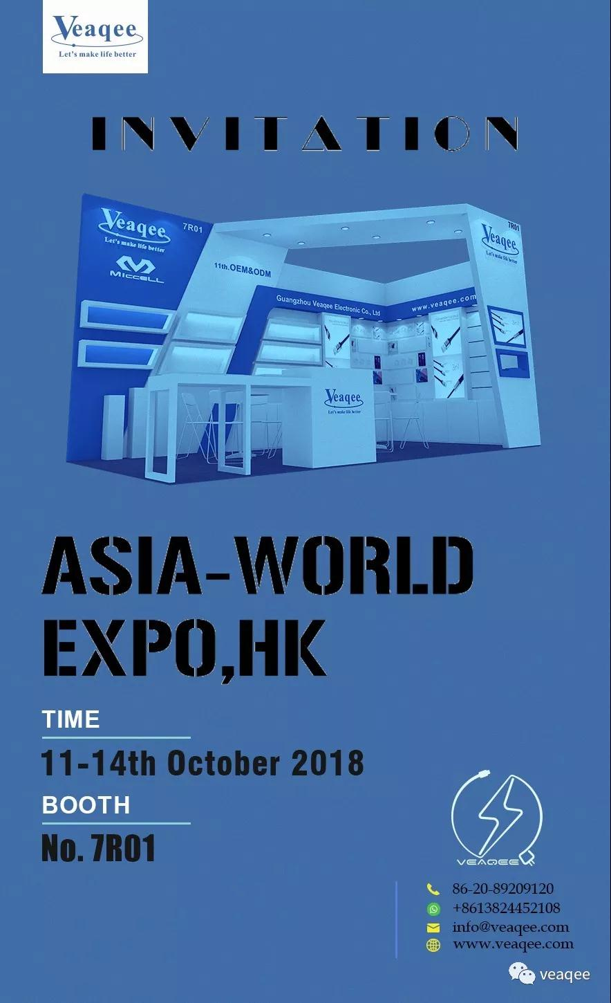 Asia-World EXPO in Hongkong on October