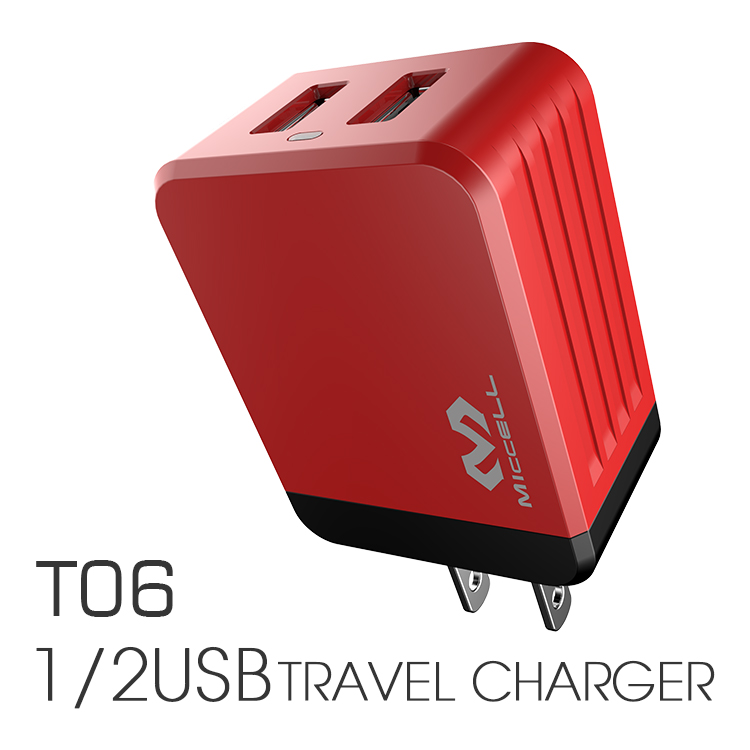 Veaqee manufacturer MIcceLL brand QC3.0 quick charge usb mibile charger(VQ-T06  UK/US/AU/EU)